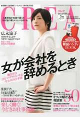 CREA (2012.7)