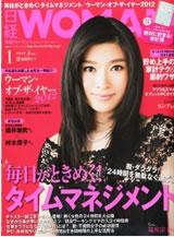 日経WOMAN (2012.1)