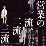 cover+obi_1027
